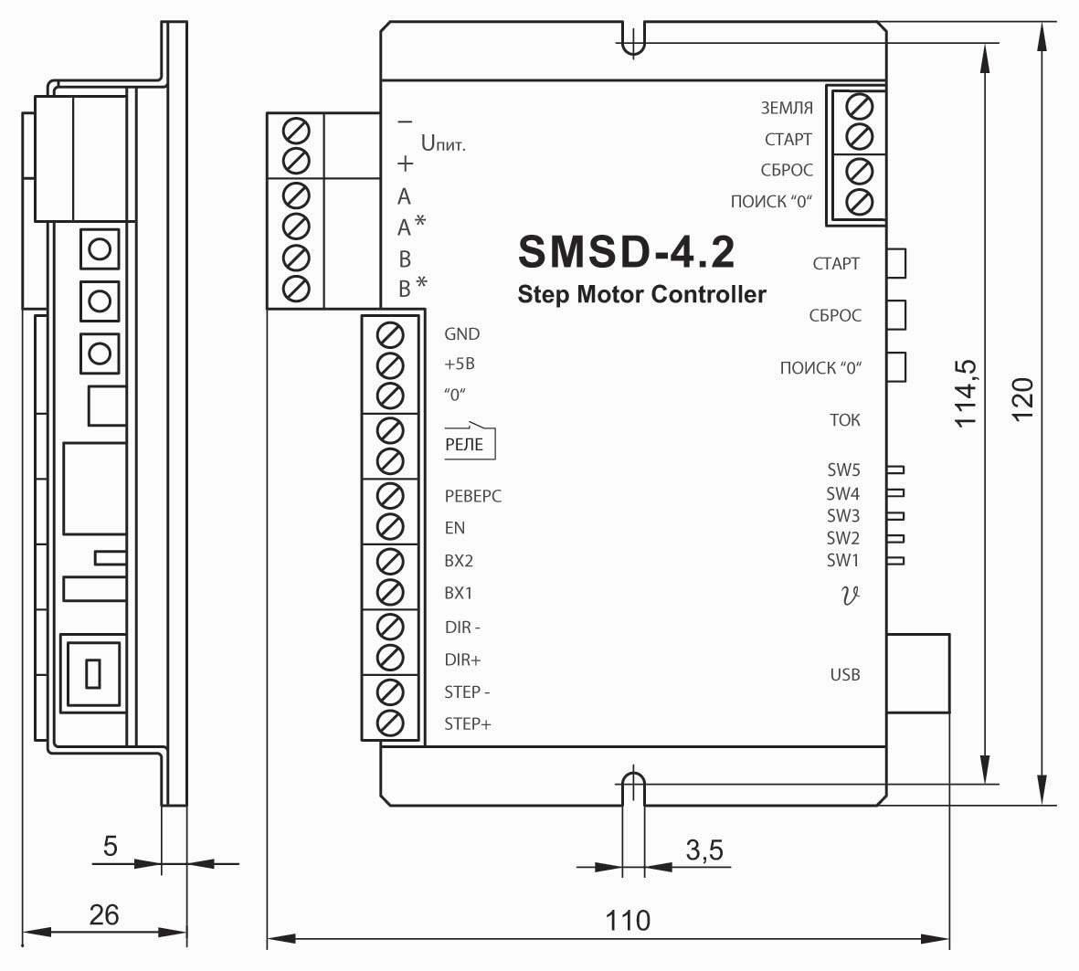 Габаритные размера блока управления шаговыми двигателями SMSD-4.2