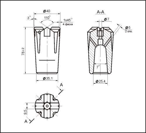 Крестовая коронка БКПМ 40-25 КМ (1)