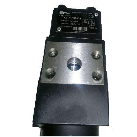 Гидроклапан тормозной типа ГКТ 1.16