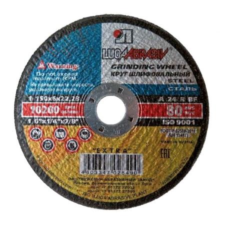 Круги зачистные для ручных шлифмашинок (тип 1) сталь