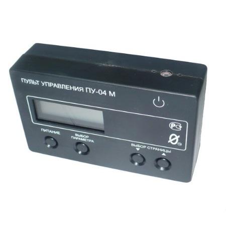 Пульт управления ПУ-04М