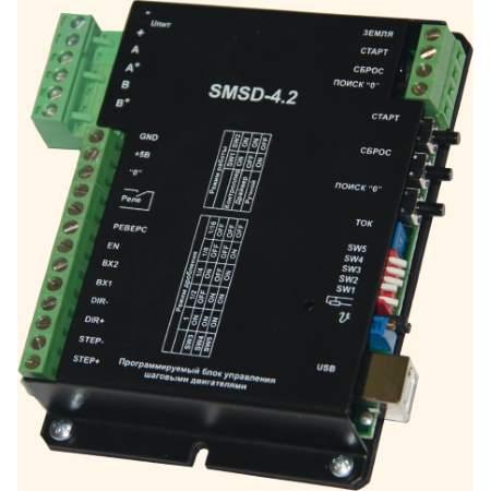 Программируемый блок управления шаговыми двигателями SMSD-4.2 с интерфейсами RS-232 и RS-485