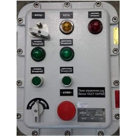 Шкаф управления перистальтическим насосом