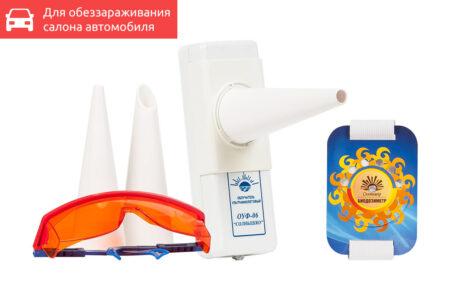 Ультрафиолетовый облучатель ОУФ-06 «Солнышко»